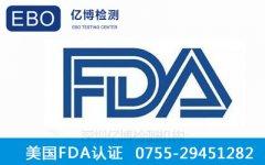 想知道FDA认证机构的重要性吗?