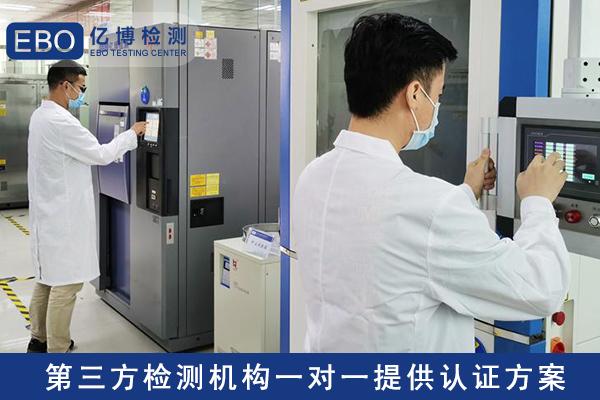 电池类产品BIS强制性注册答疑